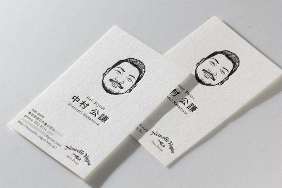 siyah beyaz temalı portre kartvizit