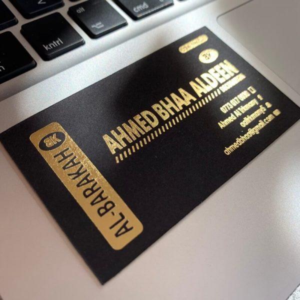 altın yaldız özel lüks kartvizit dekorasyon